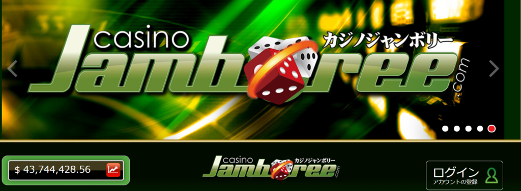 CasinoJamboree