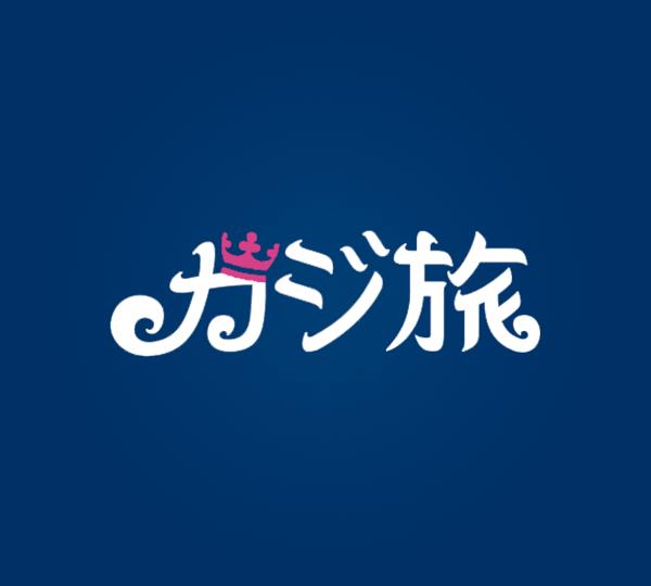 カジ旅casitabi:RPG型オンラインカジノの魅力を徹底解説します!